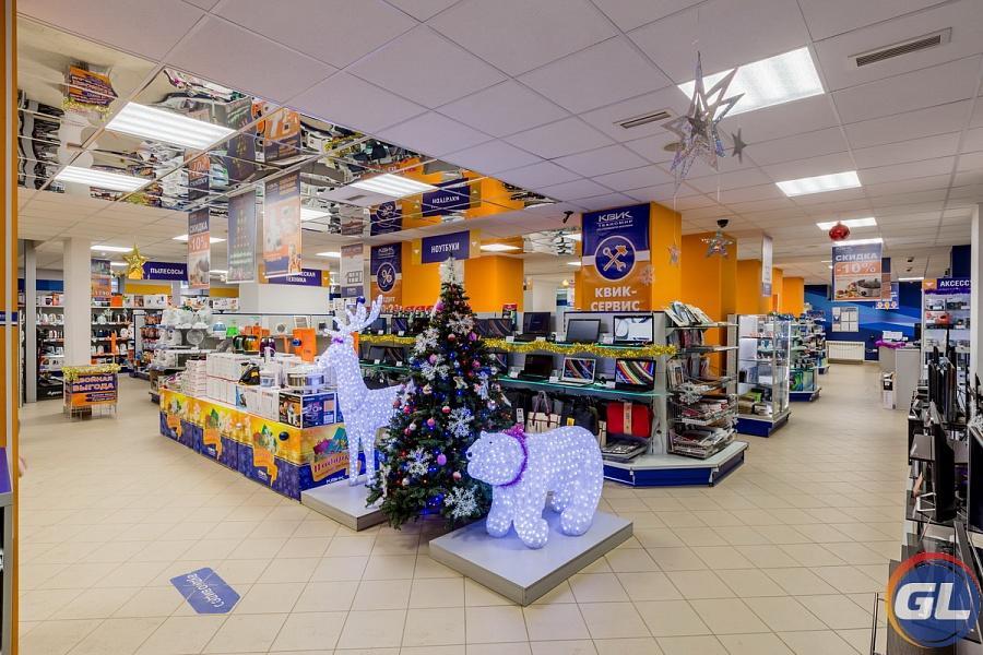 Квик Воронеж Интернет Магазин