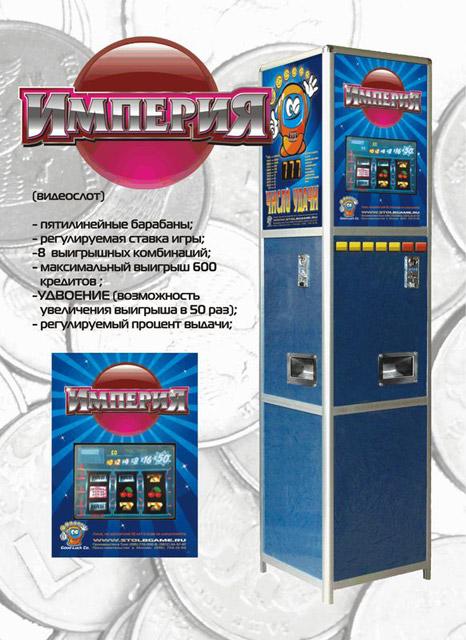 Лотерея казино онлайн